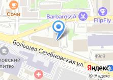 Компания «Мэджик Софт» на карте