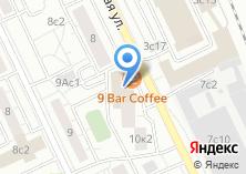 Компания «Мастерская по ремонту обуви одежды и изготовлению ключей на Боровой» на карте