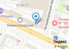 Компания «Crossapps» на карте