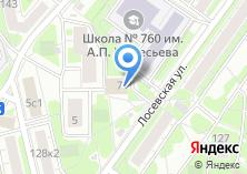 Компания «Авоська» на карте