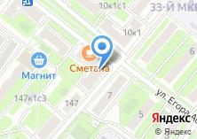 Компания «Воробьев» на карте