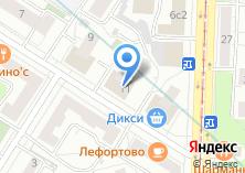 Компания «Салон оптики на Энергетической» на карте