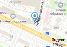 Компания «Мастерская по ремонту обуви на Нижегородской» на карте