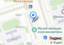 Компания «Общественный музей авиации и космонавтики» на карте