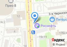 Компания «Мобильная шиномонтажная мастерская» на карте
