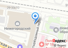 Компания «Обувь РАС» на карте