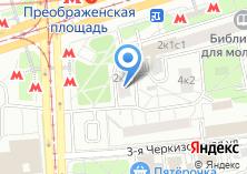 Компания «Почтовое отделение №107061» на карте