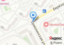 Компания «БАСТИОН - Магазин спецодежды» на карте