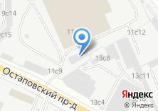 Компания «Авто-Гайка» на карте