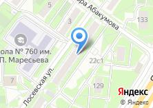 Компания «Фабрика-химчистка №2» на карте
