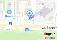Компания «*дома-светло.ру*» на карте