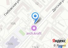 Компания «МосЭлектрик» на карте