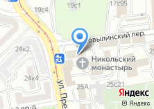 Компания «СитиЛанКом» на карте