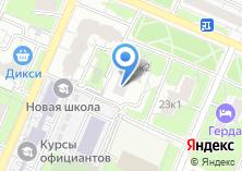 Компания «Секонд-хенд на ул. Веры Волошиной» на карте