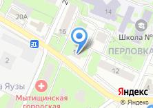 Компания «Мировые судьи Мытищинского района» на карте