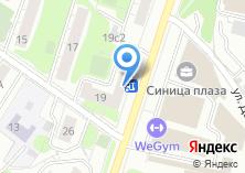 Компания «Мастерская по ремонту обуви и фотоаппаратов на Синичкина» на карте
