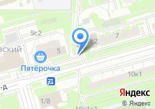 Компания «Магазин товаров для дома и ремонта на Борисовском проезде» на карте