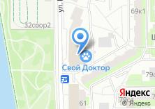 Компания «Гео-Дент» на карте