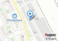 Компания «Дитеско» на карте