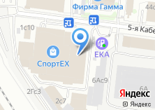 Компания «ProFights» на карте