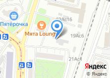 Компания «Орбита Моторс» на карте