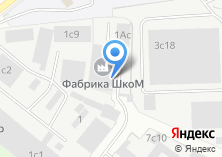 Компания «Шком» на карте