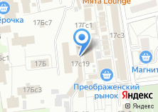 Компания «Новгородец» на карте