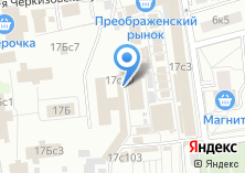 Компания «Мамалика» на карте