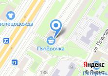Компания «Кафе-бар мечты» на карте