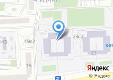 Компания «Средняя общеобразовательная школа №1141» на карте