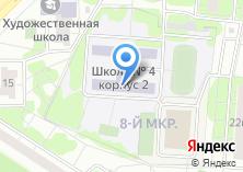 Компания «Средняя общеобразовательная школа №26» на карте