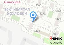 Компания «Участковый пункт полиции Нижегородский район» на карте
