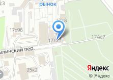 Компания «Антен-Монтаж» на карте