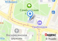 Компания «МУГУ» на карте