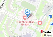 Компания «Городская поликлиника №109» на карте