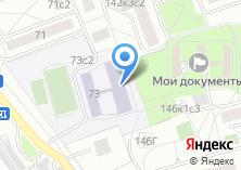 Компания «Средняя общеобразовательная школа №544» на карте