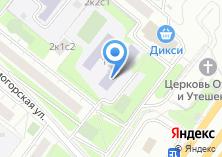 Компания «Средняя общеобразовательная школа №760 им. А.П. Маресьева» на карте