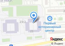 Компания «Средняя общеобразовательная школа №499» на карте