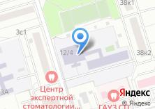 Компания «Центр образования №1080» на карте