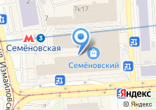 Компания «Церковная лавка на Семёновской площади» на карте