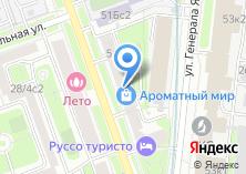 Компания «AUTO-AUTO» на карте