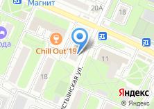 Компания «Секонд-хенд на Веры Волошиной» на карте