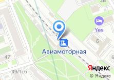 Компания «Магазин фруктов и овощей на шоссе Энтузиастов» на карте