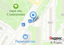 Компания «Почтовое отделение №141020» на карте