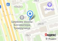 Компания «Пространство Печати» на карте