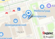 Компания «ВИЛ» на карте