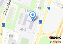 Компания «Средняя общеобразовательная школа №918» на карте
