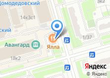 Компания «Стоматологический кабинет Эльхана Фатиева» на карте
