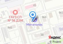 Компания «Перевоза.NET» на карте
