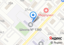 Компания «Средняя общеобразовательная школа №1349» на карте